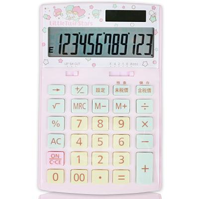 E-MORE Sanrio粉嫩系列-雙星仙子 12位數計算機TS800