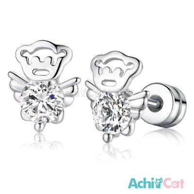 AchiCat 耳環耳針式 天使小熊