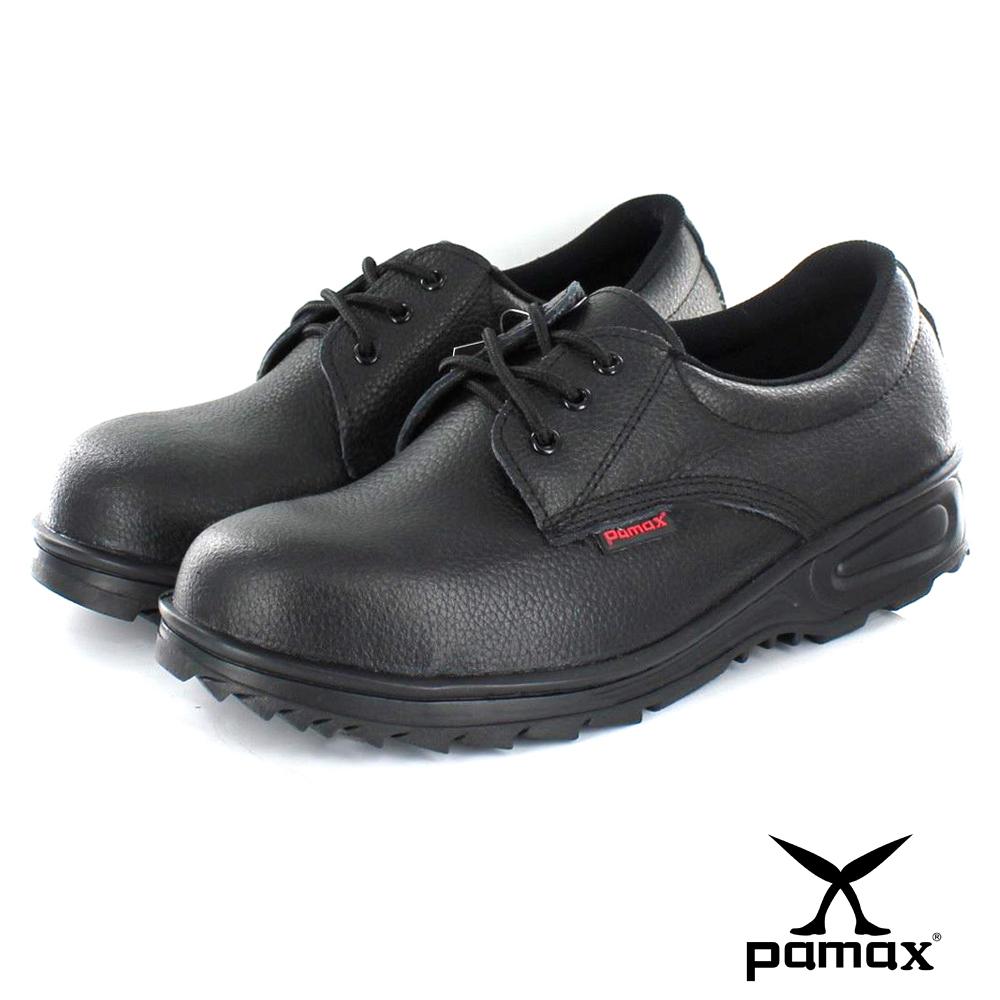 PAMAX帕瑪斯【防穿刺安全鞋】鋼頭鞋、工作鞋(男女)