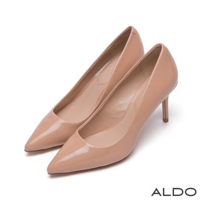 ALDO-小資女孩首選原色亮面尖頭細高跟鞋-氣質裸色