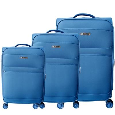 YC Eason 英倫極輕三件組海關鎖商務箱 藍