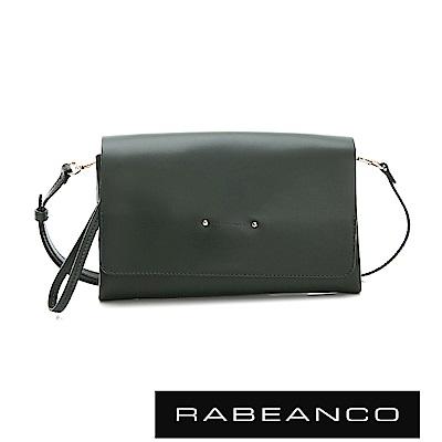 RABEANCO M.LOVE 可調式斜背手拿迷你包 霧墨綠