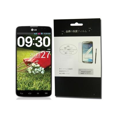LG G Pro Lite(D686) 專用螢幕保護貼