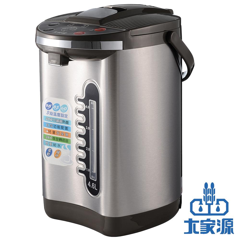大家源(4.6L)三段定溫節能電動熱水瓶(TCY-2025)