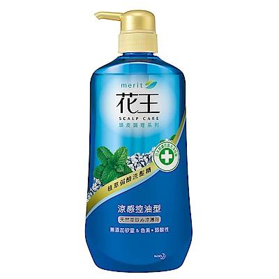 花王 KAO  植萃弱酸洗髮精-涼感控油型 薄荷(750ml/瓶)