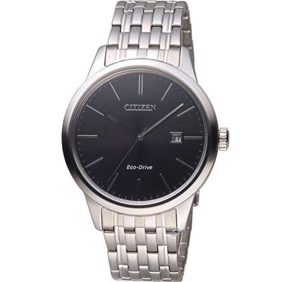 CITIZEN 星辰 素面百搭光動能紳士錶(BM7301-57E)-黑/40mm