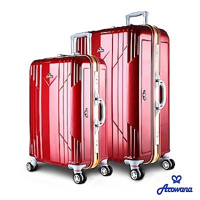 Arowana 極光閃耀25+29吋PC鏡面鋁框旅行箱/行李箱 (高雅紅)