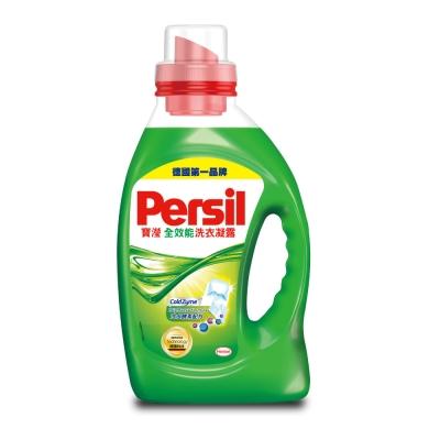 Persil 寶瀅 全效能洗衣凝露1.46L / 瓶