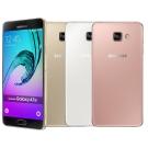 【福利品】SAMSUNG Galaxy A7 (2016) 5.5吋雙卡4G全頻智慧機