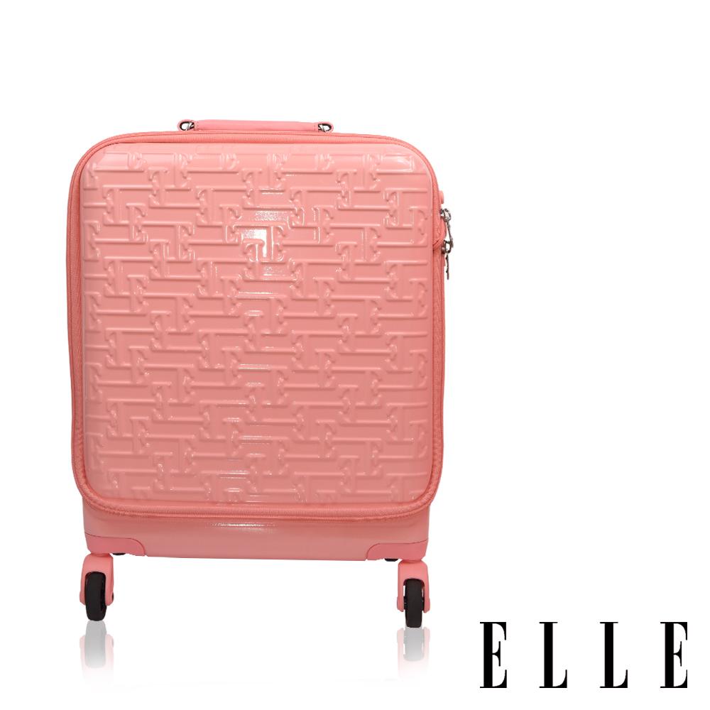 ELLE 18吋廉航通用款 馬卡龍專利前開式行李箱/登機箱-馬卡龍粉