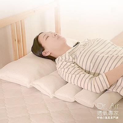 Dr.Air透氣專家 3D透氣多功能胃食道逆流 輔助枕頭 全枕可水洗
