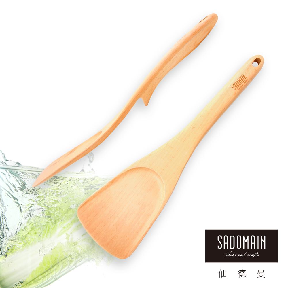 仙德曼 SADOMAIN  山毛櫸不沾桌中華煎
