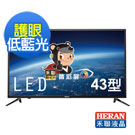 HERAN禾聯 43吋 IPS LED液晶顯示器+視訊盒 HC-43DA1