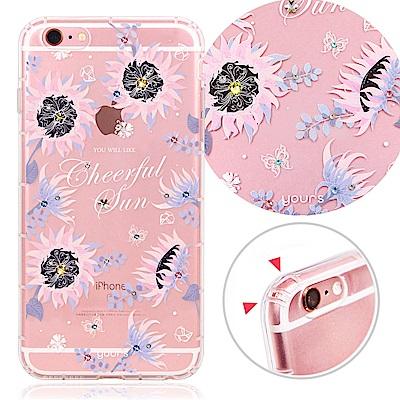 YOURS APPLE iPhone 6s Plus 奧地利彩鑽防摔手機殼-紫葵...