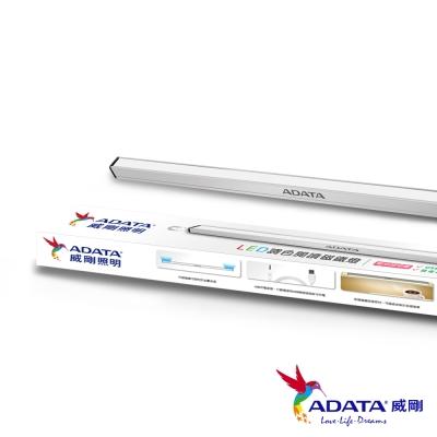 威剛ADATA LED 調色閱讀 磁鐵燈