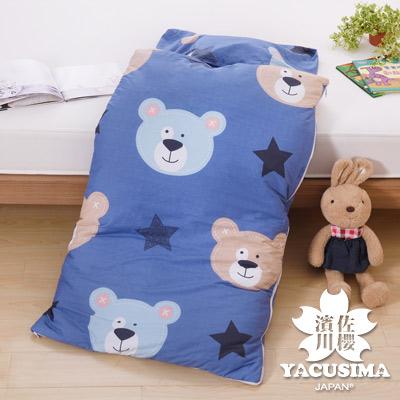 日本濱川佐櫻-熊熊寶貝 純棉冬夏兩用兒童睡袋