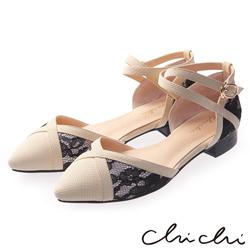 Chichi 氣質蕾絲撞色繞踝尖頭鞋*米色