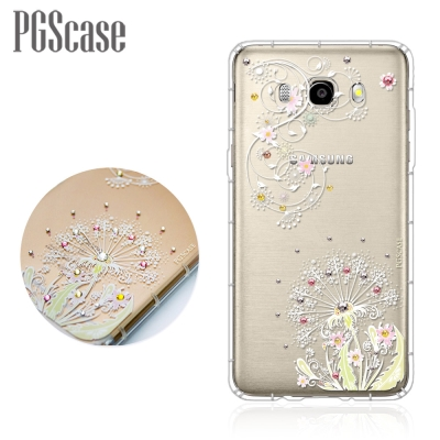 PGS Samsung Galaxy J5 2016 奧地利彩鑽防摔手機殼-彼岸花
