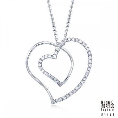 點睛品-Loving-Hearts-鉑金鑽石墜子