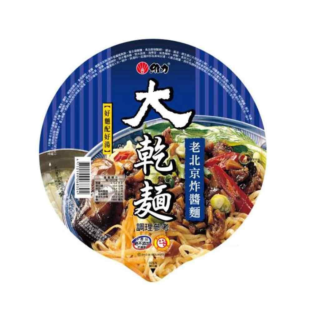 維力 大乾麵-老北京炸醬麵(110gx12碗)