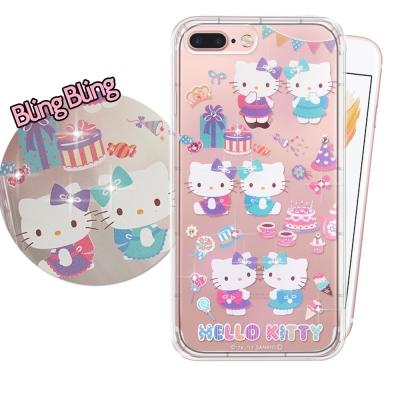 正版Hello Kitty iPhone 7 plus 施華洛世奇 彩鑽氣墊保護...