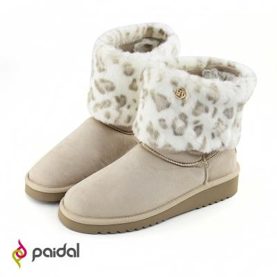 Paidal兩穿時尚豹紋增高短筒雪靴-清新杏