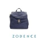 ZODENCE 義大利植鞣革系列磁釦外袋設計簡約後背包 藍