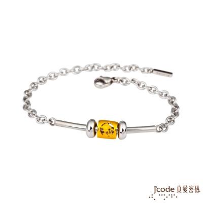 J'code真愛密碼 猴(申)招貴人黃金/白鋼手鍊