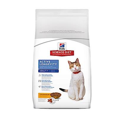 【希爾思Hills】成貓活力長壽配方10kg(7歲以上-熟齡貓)