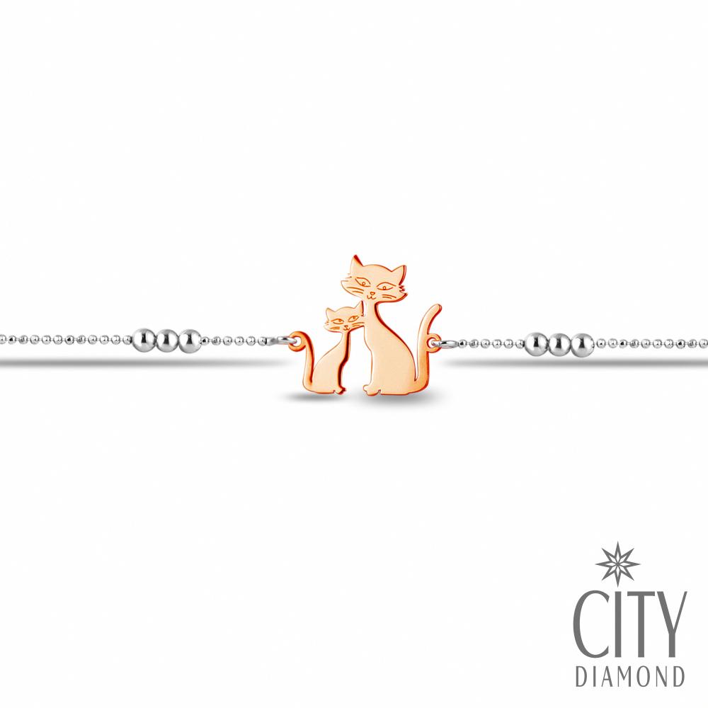 City Diamond米蘭Italy系列義大利喵咪雙色純銀手鍊