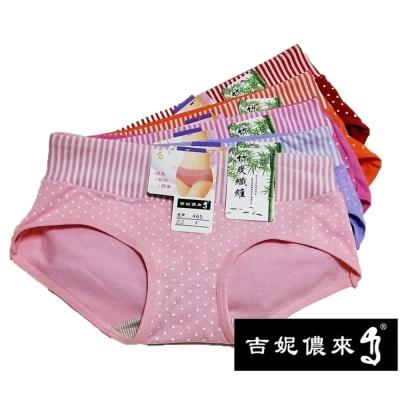 6件組吉妮儂來 舒適竹炭底中低腰條紋織帶少女褲 隨機取色