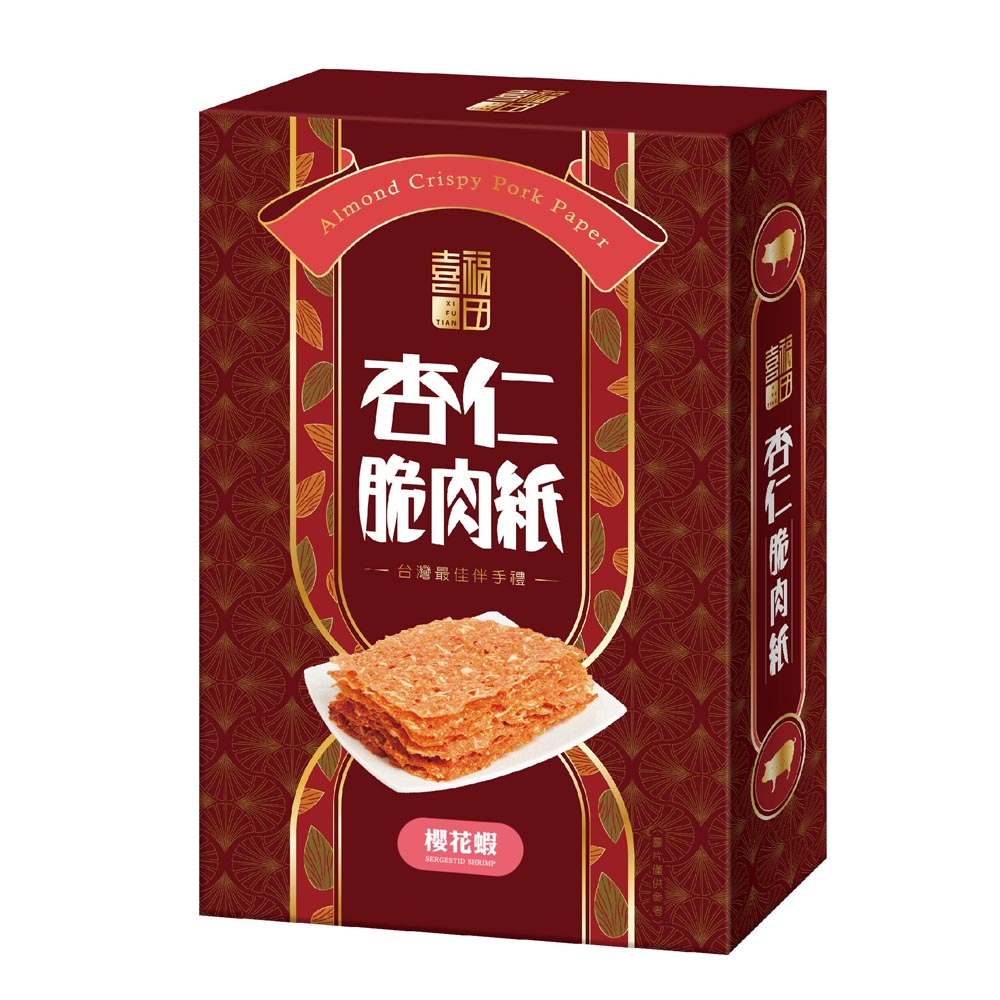 喜福田 櫻花蝦杏仁脆肉紙(65g)