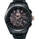 SEIKO精工 Astron GPS 大視窗太陽能鈦金屬衛星手錶(SSE141J1) product thumbnail 2