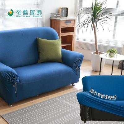 格藍傢飾 和風棉柔仿布紋沙發套3人座-丹寧藍