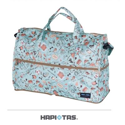 【HAPI+TAS】女孩小物折疊旅行袋(大)-薄荷綠