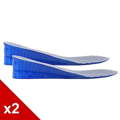 糊塗鞋匠 優質鞋材 B17 雙層蜂窩增高全墊 (2雙/組)