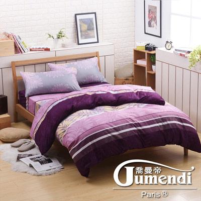 喬曼帝Jumendi-南洋風情 台灣製活性柔絲絨加大四件式被套床包組