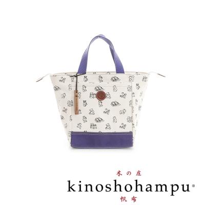 kinoshohampu 小熊九號胚布手提包 紫