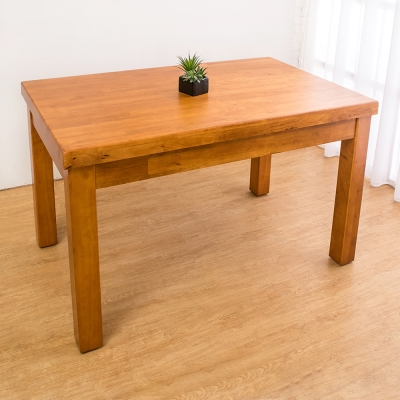 Boden-亞歷4.3尺柚木色實木餐桌-130x80x78ccm