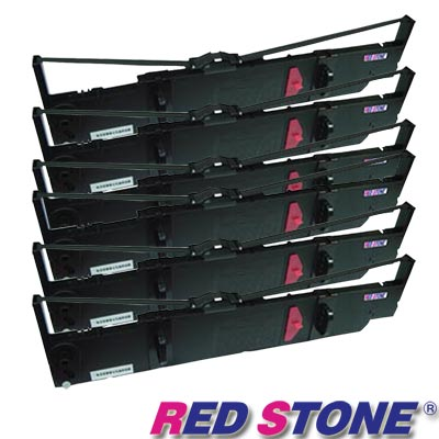 RED STONE for SEIKOSHA SBP-10 LP7580黑色色帶(1組6入)