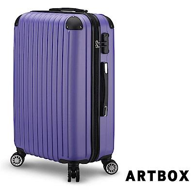 【ARTBOX】凝光仙境 20吋鑽石紋防刮行李箱 (淺紫)