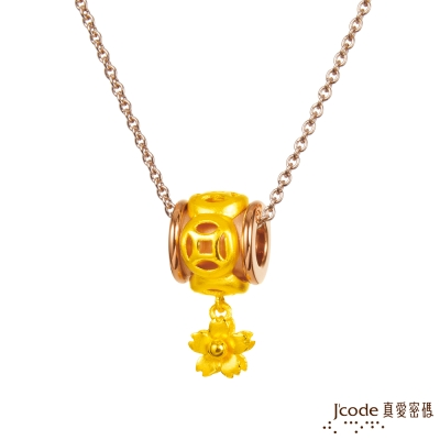 J code真愛密碼金飾 運財花黃金/玫瑰金白鋼項鍊