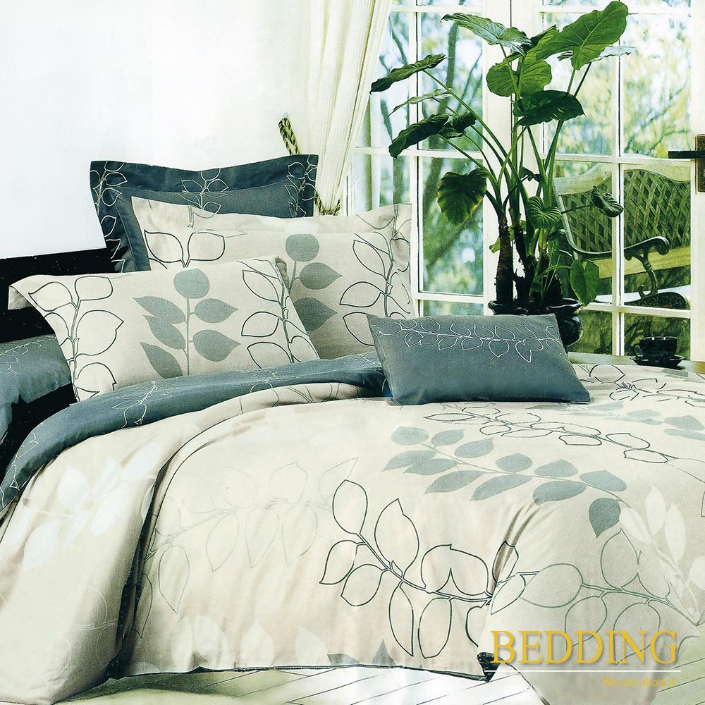BEDDING 帕米拉  100%棉 單人床包枕套 二件式