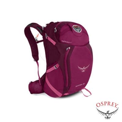 美國-OSPREY-Skimmer-30L-多功能自行車水袋背包-華麗紫