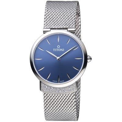 TITONI MADEMOISELLE優雅伊人系列米蘭錶帶腕錶-藍紫色/32mm