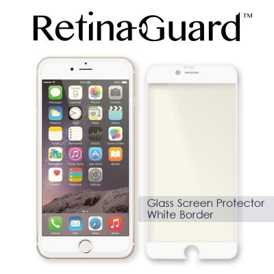 RetinaGuard 視網盾 iphone 6 /6s  防藍光玻璃保護貼 - 白框款