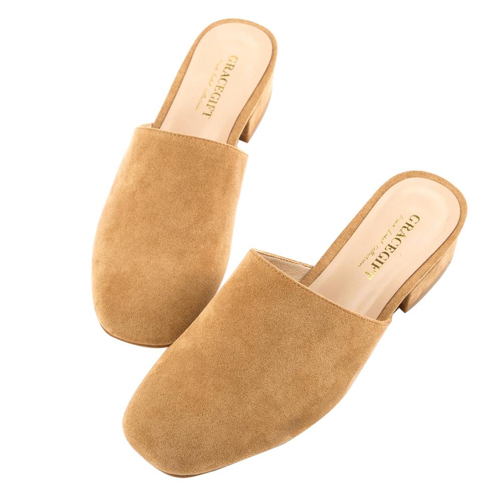 Grace gift-小方頭麂皮絨休閒穆勒鞋 駝