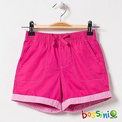 bossini女童-素色輕便短褲01玫瑰色