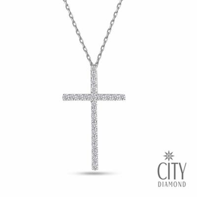 City Diamond引雅【Belief十字架系列】晶鑽14顆K金項鍊