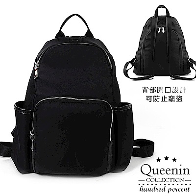 DF Queenin日韓 -  日系大人氣防盜款防潑水後背包-共2色